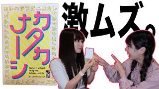 編集:牛たん #カタカナーシ #ゲーム #アイドル.