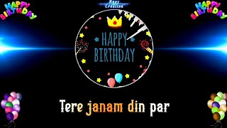 Happy Birthday Status | Yahi Duayein Hai Janam Din Par | Birthday Song |  Birthday Wishes Status