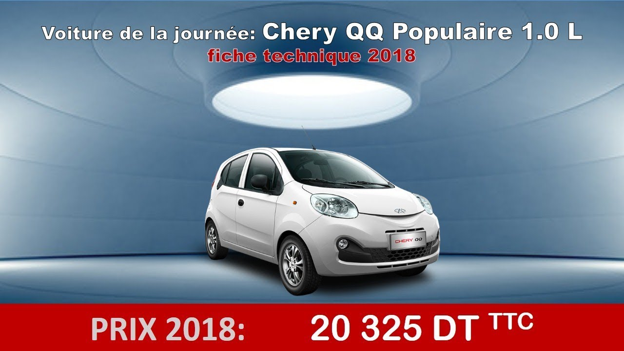 medium resolution of prix chery qq populaire 1 0 l 2018