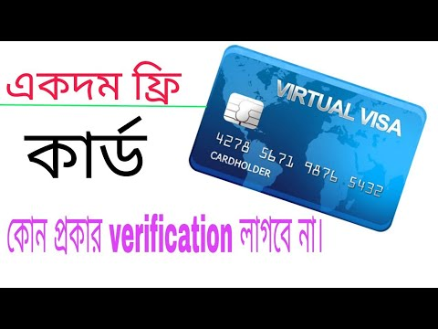 Free unlimited virtual card Bangladesh 2018,No need any Verification.