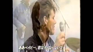 Stay on  these roads a-ha  Japan  TV