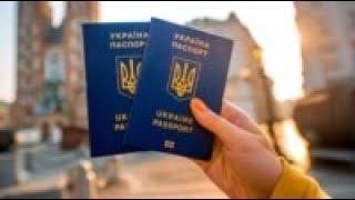 Украинский паспорт: что нужно знать крымчанам? | Радио Крым.Реалии
