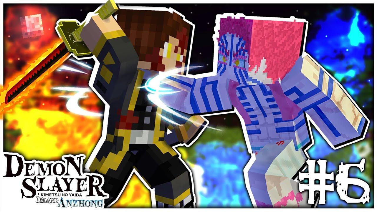 FIGHTING ALL UPPER & LOWER RANKS!!!   Minecraft - Demon Slayer: Island Anzhong #6