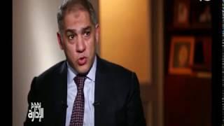 نجوم الادارة | رجل الاعمال احمد صقر يكشف كيف قرر الدخول في مجال صناعة المواد الغذائية
