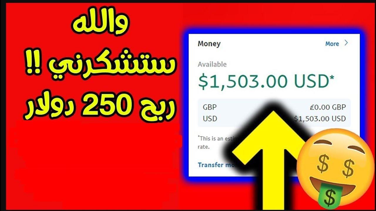 earn free Bitcoin Qoinpro payment proof 2020 ربح البيتكوين اثبات سحب