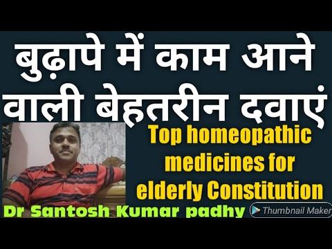 Top homeopathic medicines for elderly Constitution.