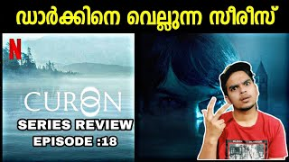 Curon Malayalam Series Review | Netflix Series | Netflix Original | Netflix India | Movie Tracker