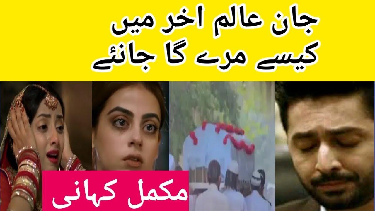 Download Ab Dekh Khuda Kia Karta Hai Episode 5 Teaser Of Har Pal Geo Drama
