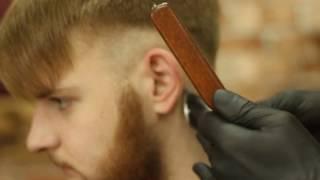 Fade + стрижка бороды от Barber Fish