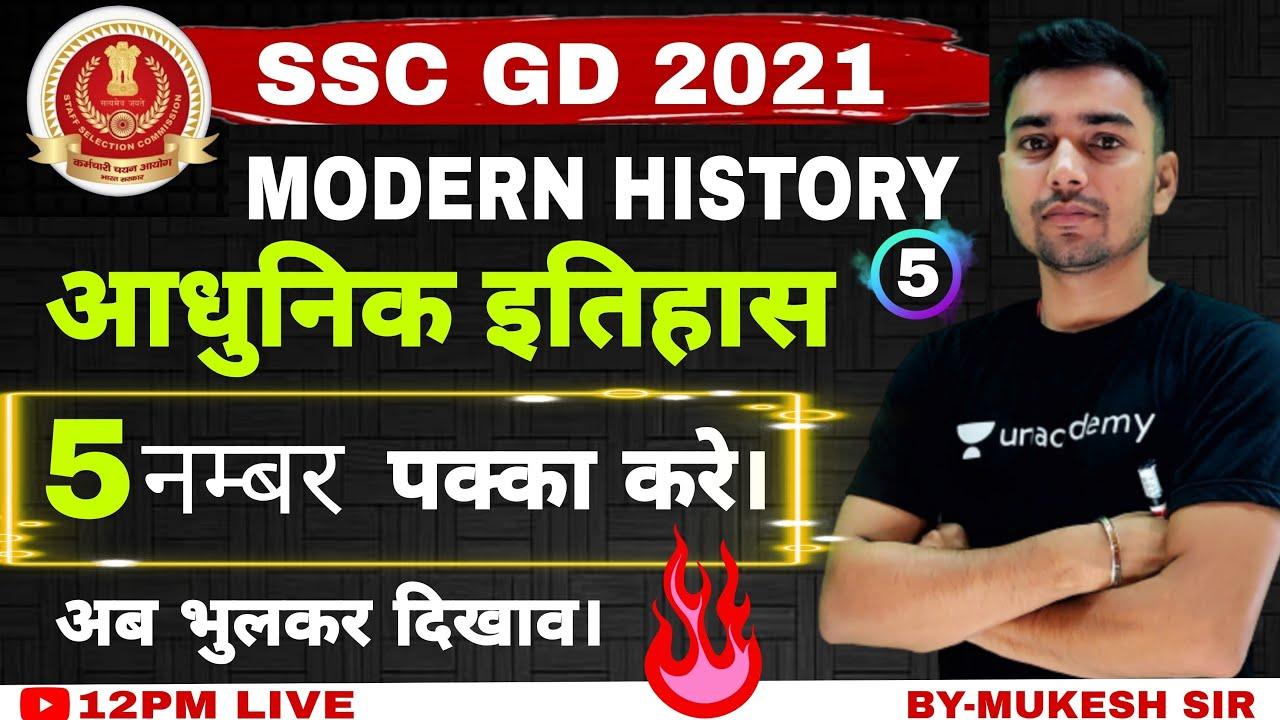 Ssc Gd 2021 Modern History Part-5 By-Mukesh Sir