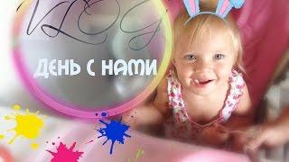 VLOG : замучала ребенка | София ругается | ест за общим столом | PolinaBond