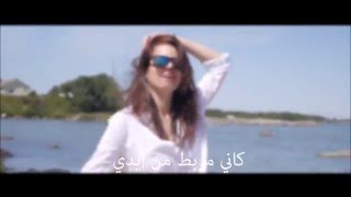 Aziz Maraka - عزيز مرقه | Ya Bay - يا باي (Lyrics Video) ᴴᴰ