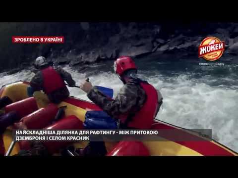Черемош – річка, яка поєднала вірування гуцулів та з...