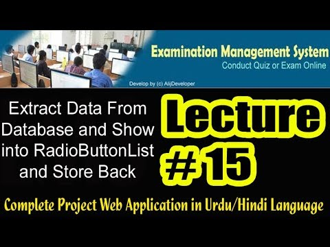 Lecture 15 EMS, Extract Data form Database and Show into a Radio Button List and Save Back into SQL