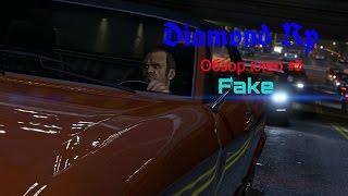 [Обзор CLEO] Fake для банд, мафий и пд.