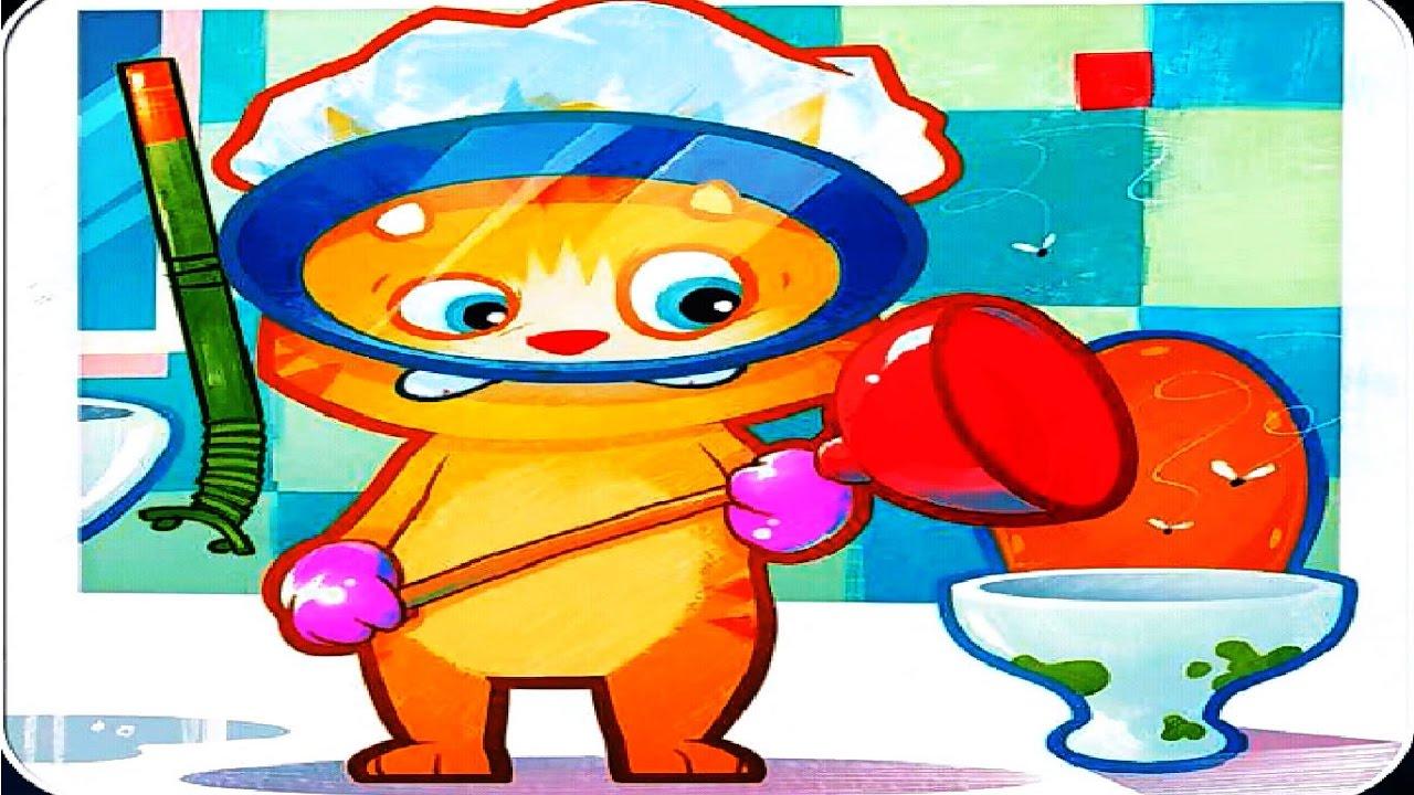 Играть онлайн в игру рыжий кот
