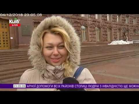 Телеканал Київ: 04.12.18 Столичні телевізійні новини 23.00