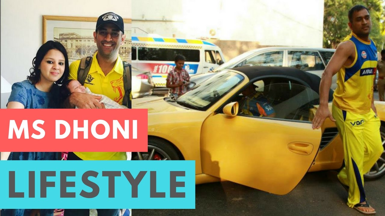 Ms dhoni net worth and earning with cars images a sports news - Ms Dhoni Lifestyle House Income Net Worth Cars Family