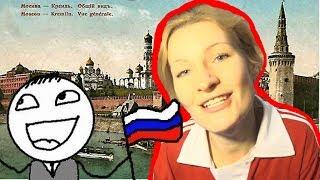 Futbol en Rusia, las cosas que realmente pasan en Copa Mundial.