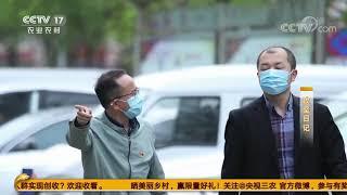 《攻坚日记》 20200624 天平村的幸福路(3)|CCTV农业