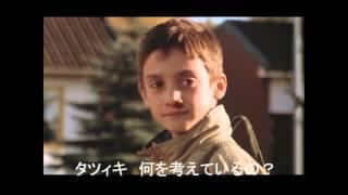 Tsatsiki 予告編