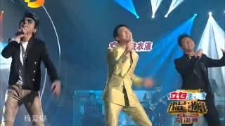 我是歌手-总决赛羽泉、邓超《奔跑》[超清]