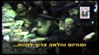 ר' מענדל פוטרפאס מתוועד  עם תרגום לעברית