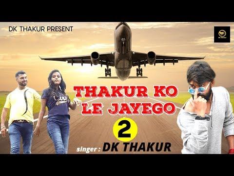 NEW Rajputana Song | THAKUR Ko Le Jayego 2 | Dk Thakur