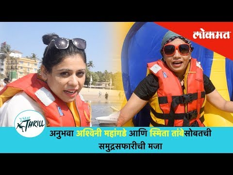 Popular Marathi Actresses Ashvini Mahangade आणि Smita Tambe on Star Thrills EXCLUSIVE | EP1