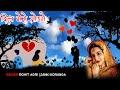 Dil Mero Todige | Latest Kumaoni Songs | Rohit Agri & Janki Koranga | Shree Film Arts