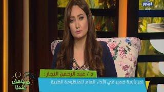 مستثمرون: 'إحنا بنعافر وعاوزين حد يساعدنا'.. فيديو