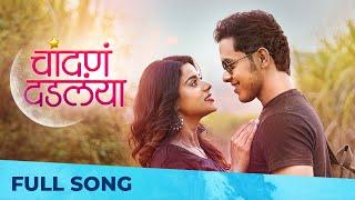Chandana Dadalaya | Romantic Song | Adarsh Shinde | Akshay K | Pratiksha M | Vicky-Rohit | Nilesh D