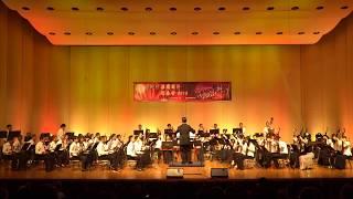 Publication Date: 2017-07-27 | Video Title: 沙田中樂團 週年音樂會 2016 - 《節日序曲》