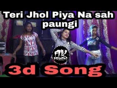 Teri Jhol Piya Sah Na Paungi 3D Song | Haryanvi Song