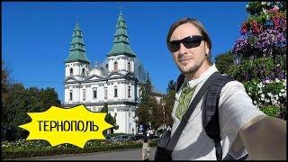 видео город Теребовля достопримечательности