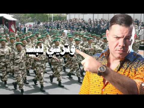 """جديد عادل الميلودي """"ديوني للعسكر""""  New 2016 Adil EL Miloudi """" Diwni Ll3asskr"""""""
