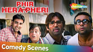 Phir Hera Pheri | अक्षय कुमार के पास है गांजा | Paresh Rawal - Suniel Shetty - Rajpal Yadav | Comedy