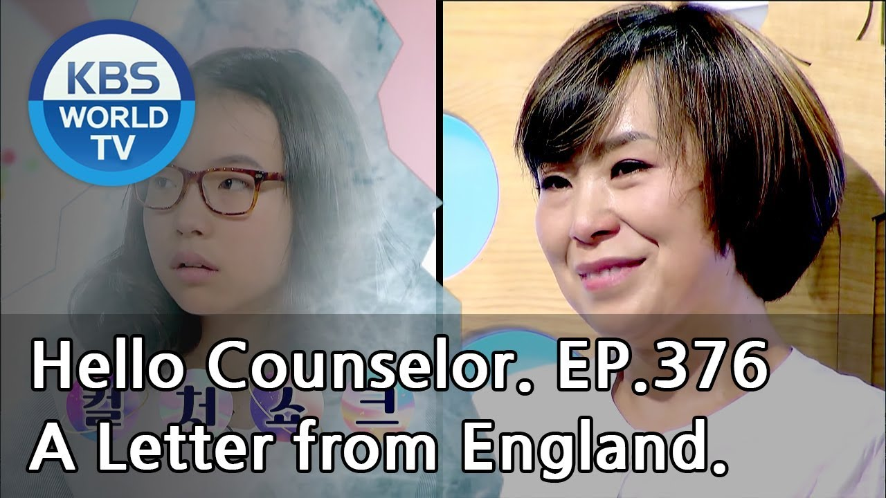Youtube hello counselor