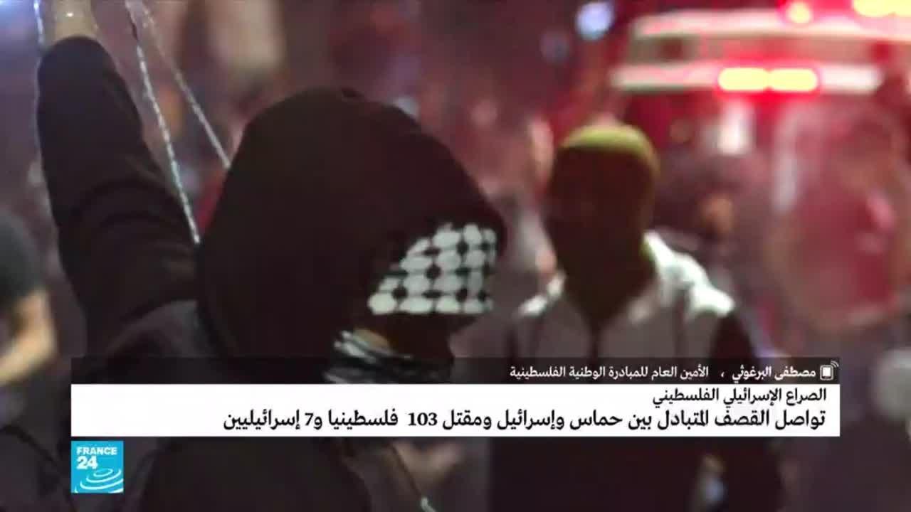 مصطفى البرغوثي: -نحن نواجه مجزرة.. وهناك احتمال لدخول إسرائيلي بري-  - نشر قبل 2 ساعة