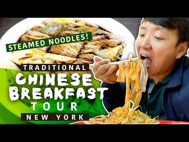 TRADITIONAL CHINESE BREAKFAST Tour! STEAMED Noodles, CHINESE BURGERS & Street Food In New York