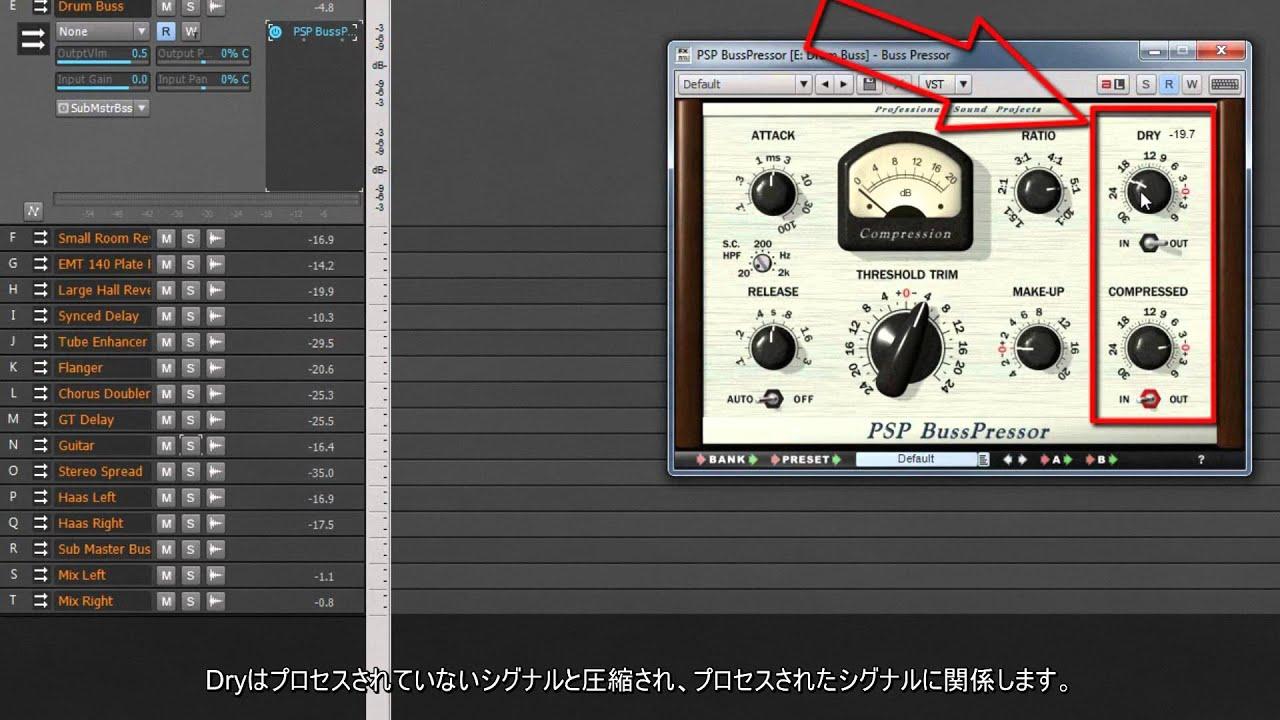 Psp busspressor tutorial japanese subtitles youtube ccuart Choice Image
