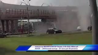 реактивный взлёт бетонной плиты бетонная плита упала на автомобили в Санкт - Петербурге(, 2016-06-18T07:07:41.000Z)