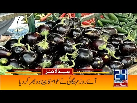 High Inflation Rate In Country