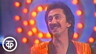 ВИА \Ялла\ и Наталья Нурмухамедова - песня \Канатоходец\. Голубой огонек 1985