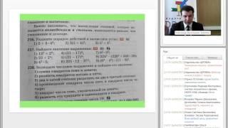 Наполнение информационно-образовательной среды школы на примере УМК Г. К. Муравина, О. В. Муравиной
