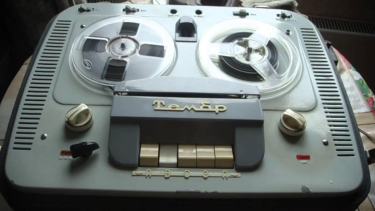 фото катушечного магнитофона тембр впечатление