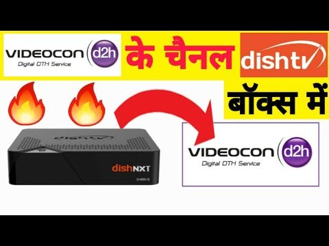 Trick | How To Watch Videocon D2h Channels On Dishtv Set Top Box | By Pure Tech