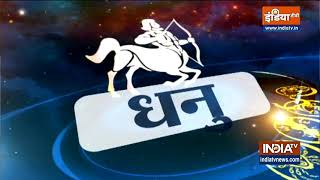 Horoscope March 1: Taurus will spend a good time with their spouse, know about others