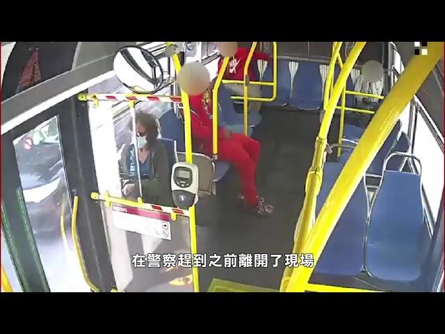 【天下新聞】三藩市: 警方尋求公眾協助 確認Muni嚴重襲擊案受害者