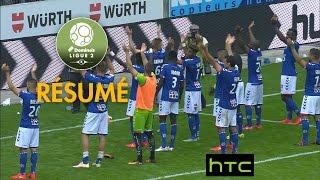 RC Strasbourg Alsace - Amiens SC (1-0)  - Résumé - (RCSA - ASC) / 2016-17